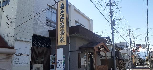 f:id:yanakahachisuke:20200325234334j:image