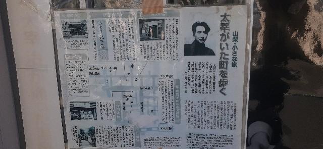f:id:yanakahachisuke:20200325234406j:image