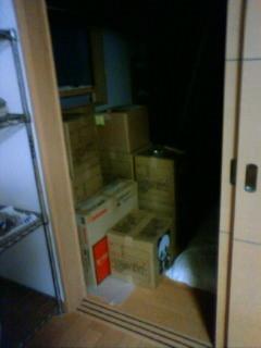 f:id:yanakichi:20080812045100j:image