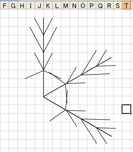 f:id:yananann:20181106002848p:plain