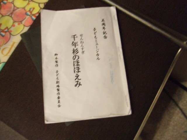 f:id:yanashou:20160213172153j:plain