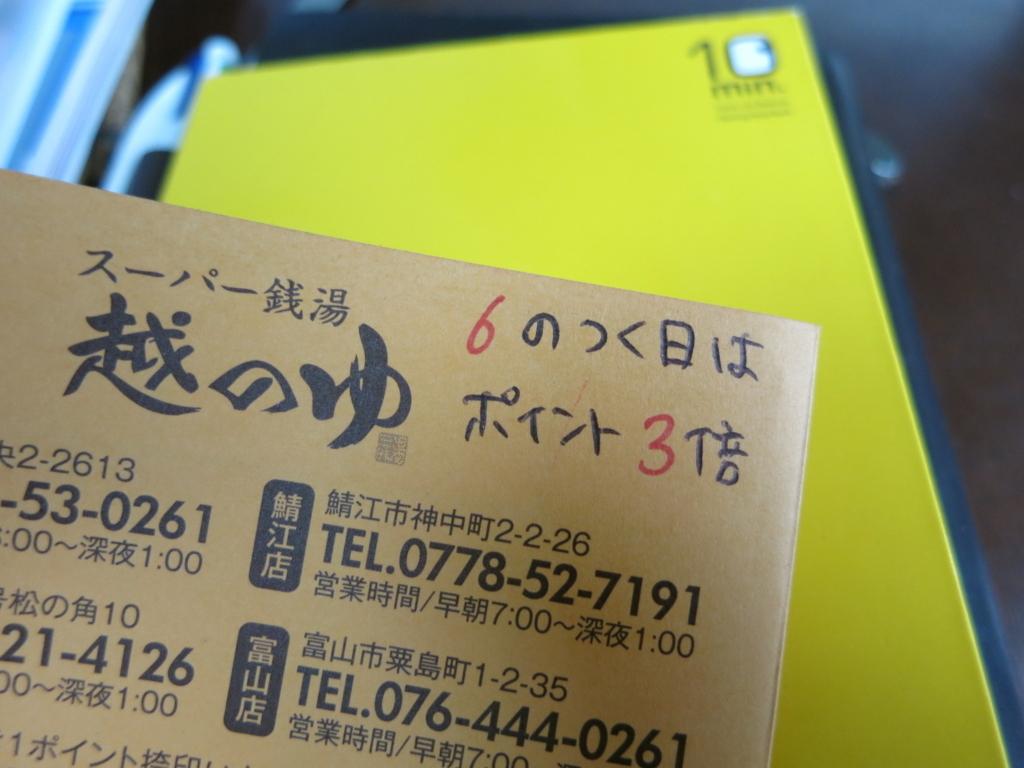 f:id:yanashou:20170906144258j:plain