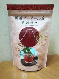 f:id:yanchakozo:20170517161235j:plain