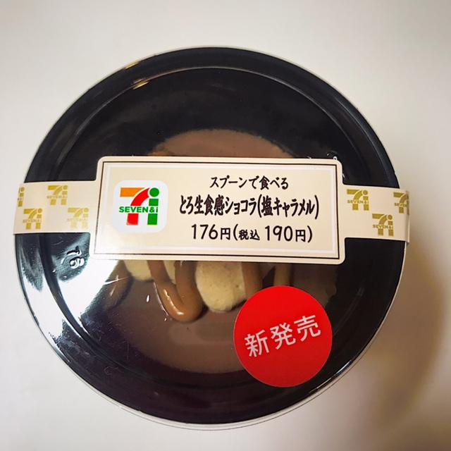 f:id:yanchakozo:20170521202013j:plain