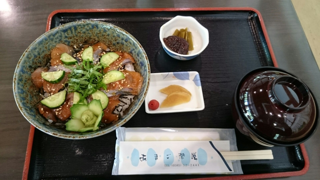 f:id:yanchiyamaru:20160807223543j:plain