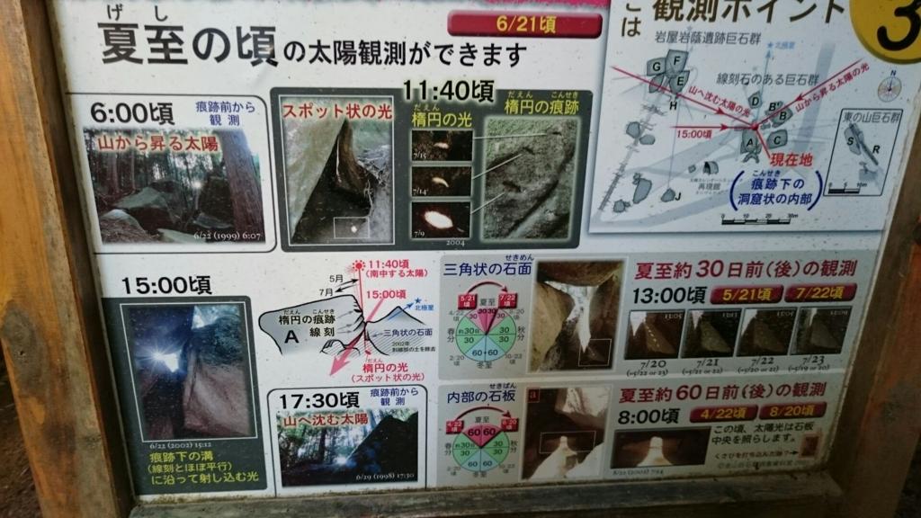 f:id:yanchiyamaru:20160813231406j:plain