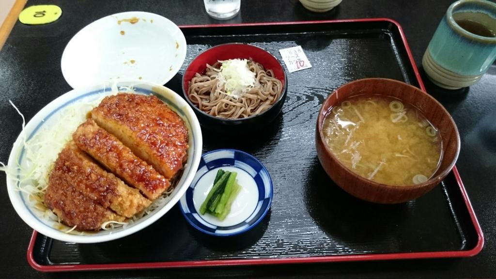 f:id:yanchiyamaru:20160823222945j:plain