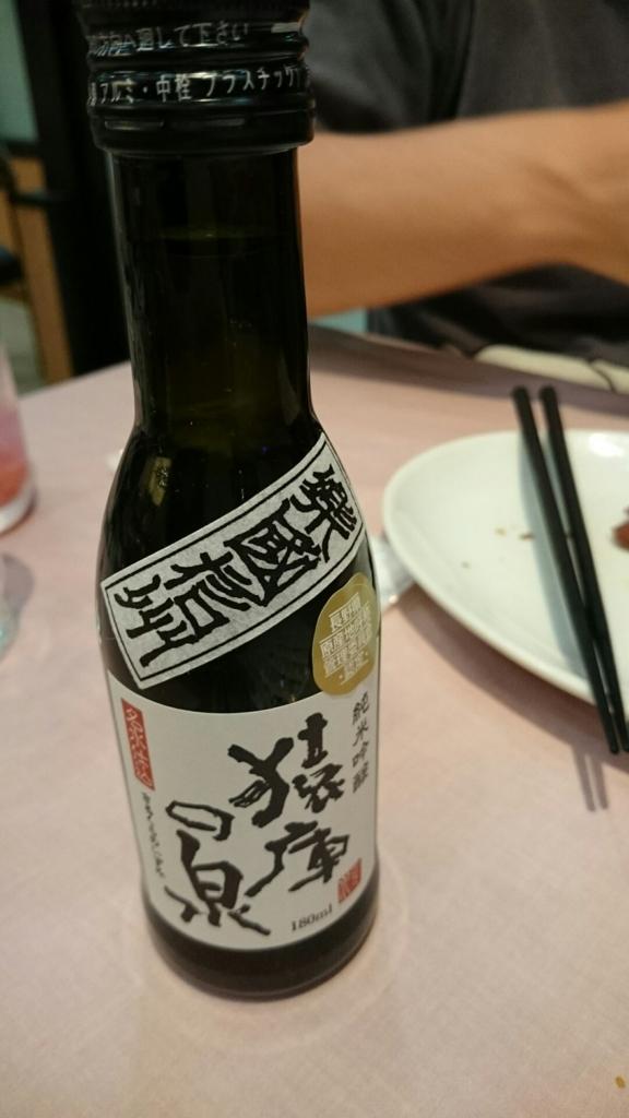 f:id:yanchiyamaru:20160823223313j:plain