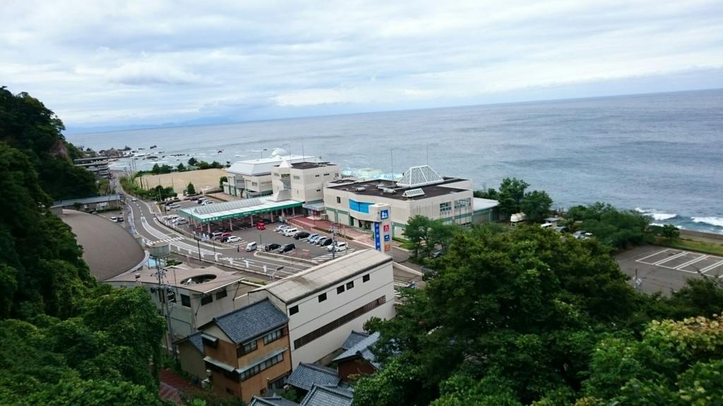 f:id:yanchiyamaru:20160827222608j:plain