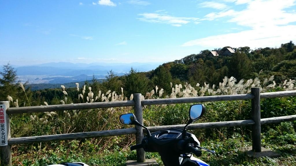f:id:yanchiyamaru:20161016231335j:plain