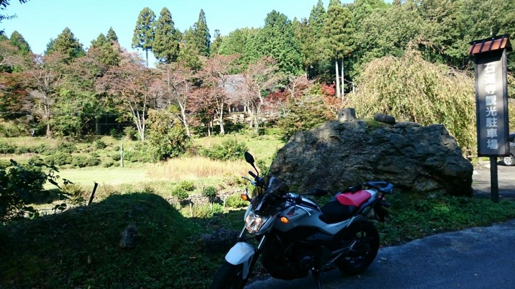 f:id:yanchiyamaru:20161105224519j:plain