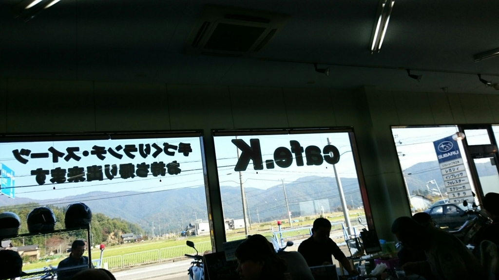 f:id:yanchiyamaru:20161105225447j:plain