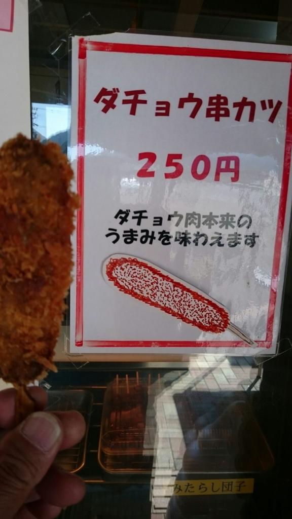 f:id:yanchiyamaru:20161105230544j:plain