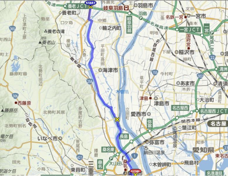 f:id:yanchiyamaru:20161113234437j:plain