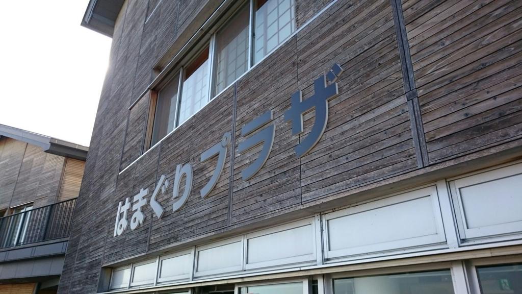 f:id:yanchiyamaru:20161113235136j:plain