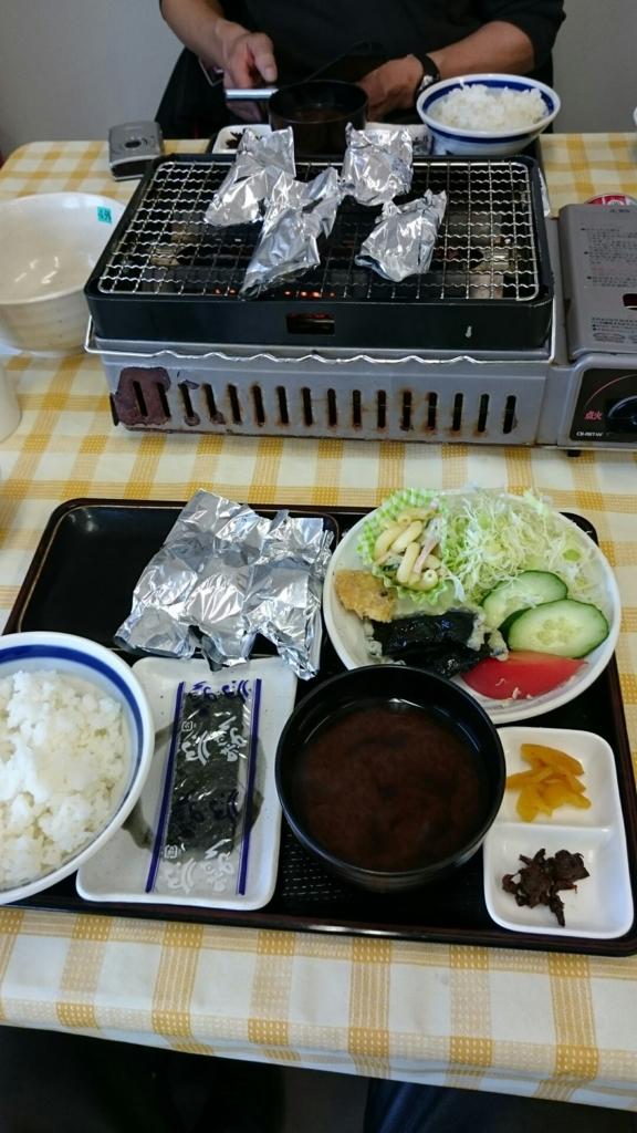 f:id:yanchiyamaru:20161113235522j:plain