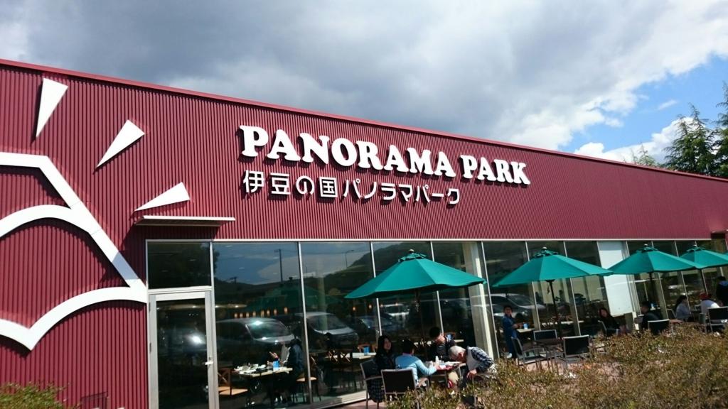 f:id:yanchiyamaru:20170506222343j:plain