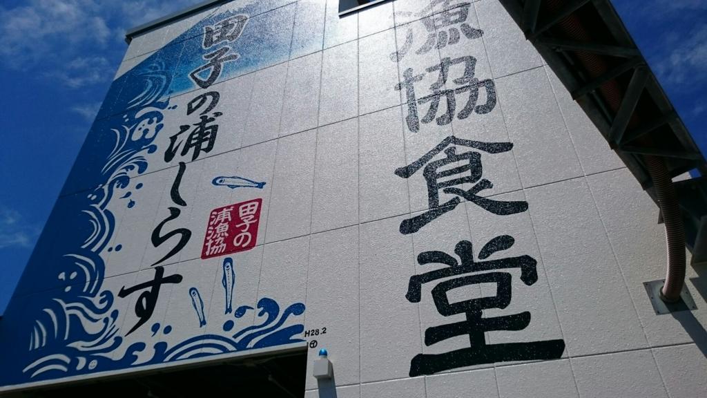 f:id:yanchiyamaru:20170508000803j:plain