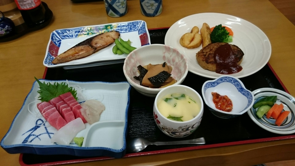 f:id:yanchiyamaru:20170508003538j:plain