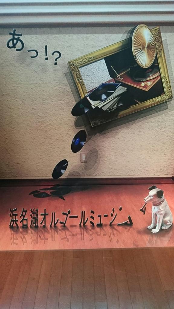 f:id:yanchiyamaru:20170508235816j:plain