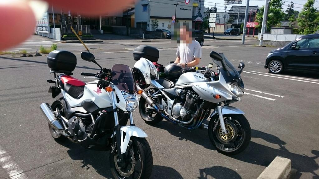 f:id:yanchiyamaru:20170521220017j:plain