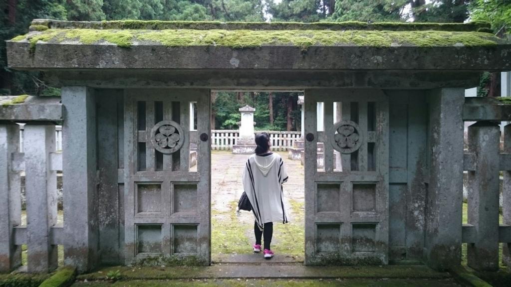 f:id:yanchiyamaru:20170603224154j:plain