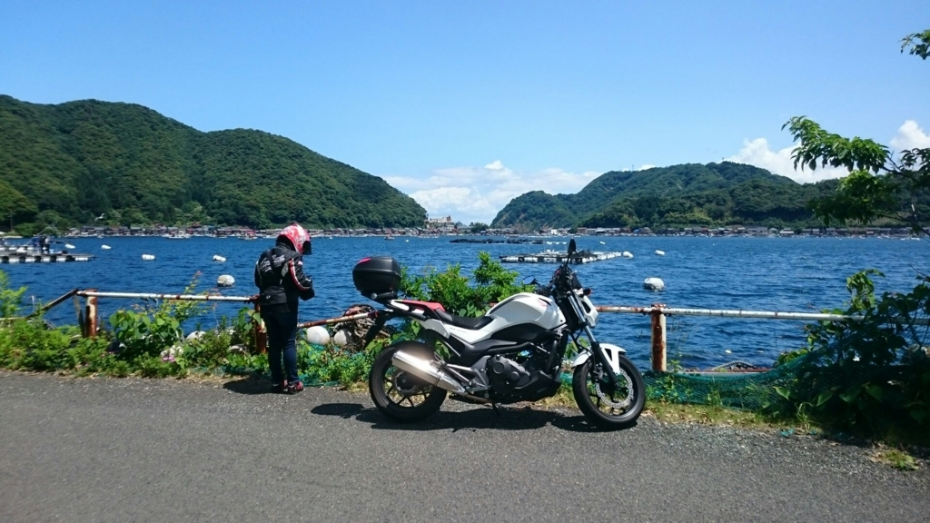 f:id:yanchiyamaru:20170604213625j:plain