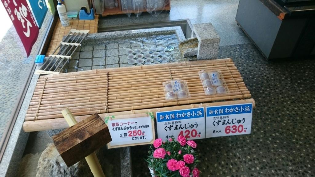 f:id:yanchiyamaru:20170604215010j:plain