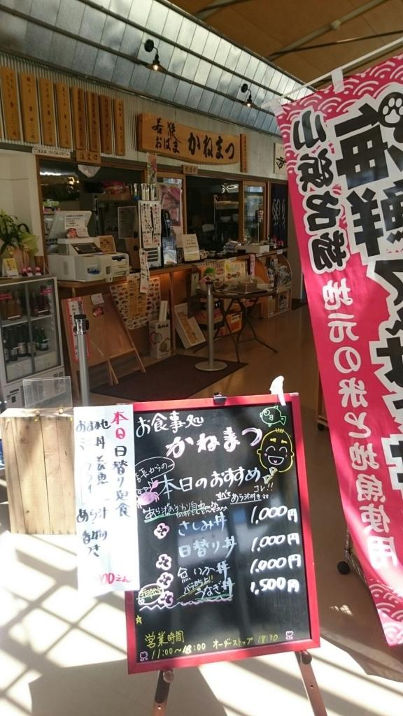 f:id:yanchiyamaru:20170604221305j:plain