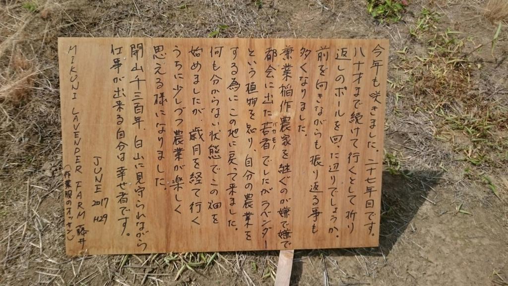 f:id:yanchiyamaru:20170606214314j:plain
