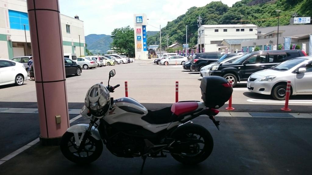 f:id:yanchiyamaru:20170715215101j:plain