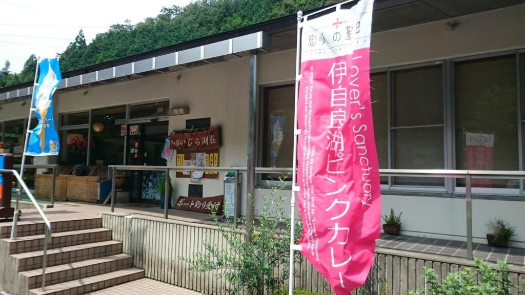 f:id:yanchiyamaru:20170801215848j:plain