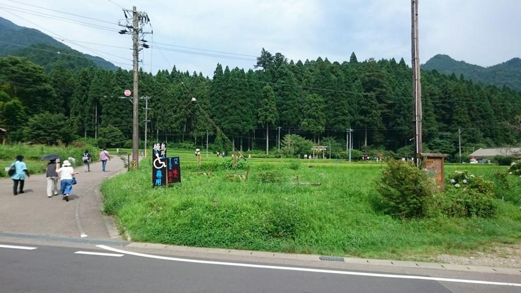 f:id:yanchiyamaru:20170801220813j:plain