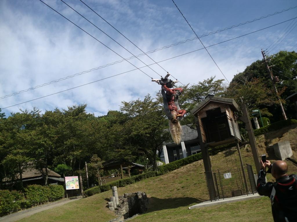 f:id:yanchiyamaru:20170930092127j:plain
