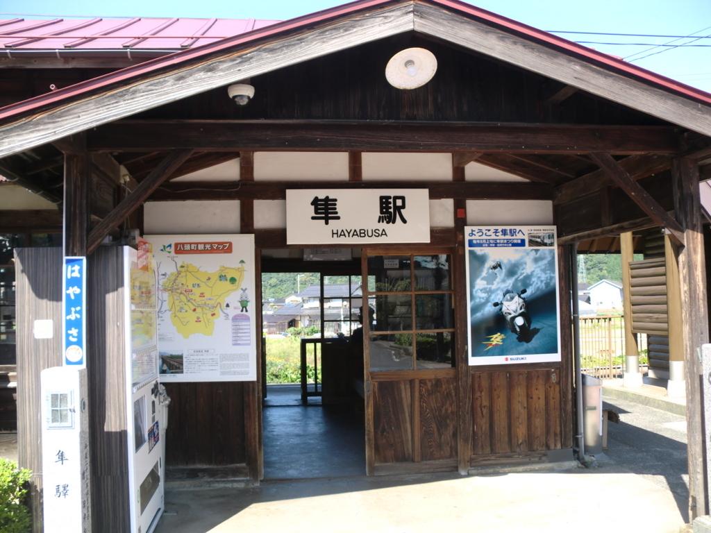 f:id:yanchiyamaru:20170930131052j:plain