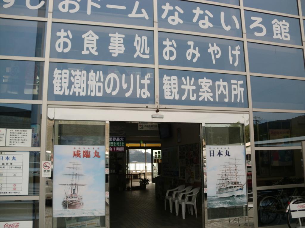f:id:yanchiyamaru:20171001145408j:plain