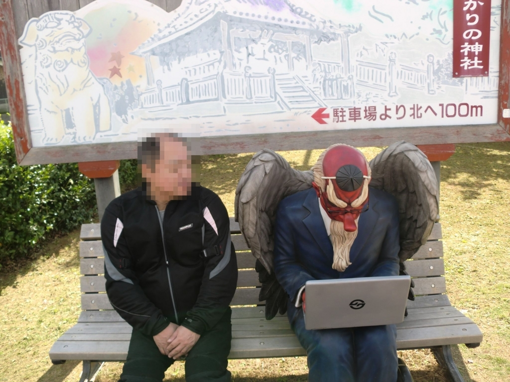 f:id:yanchiyamaru:20171002223748j:plain