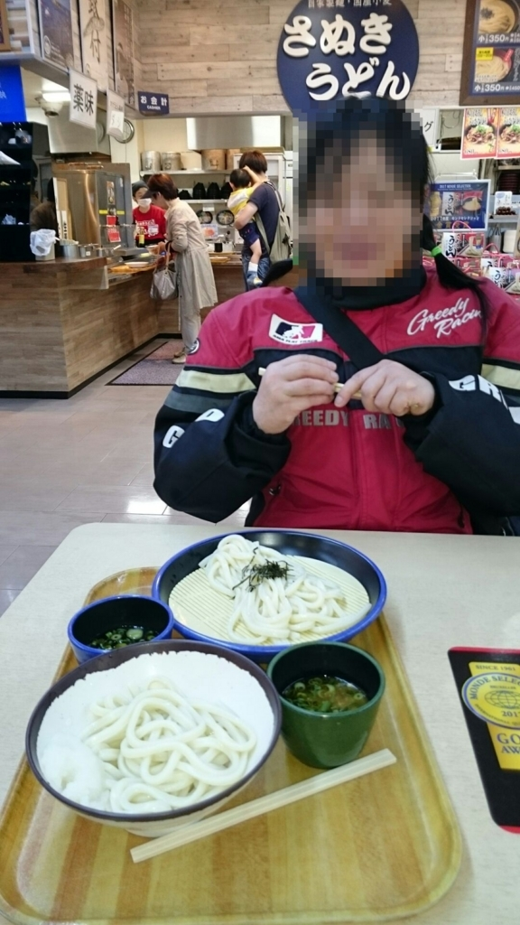 f:id:yanchiyamaru:20171003205620j:plain