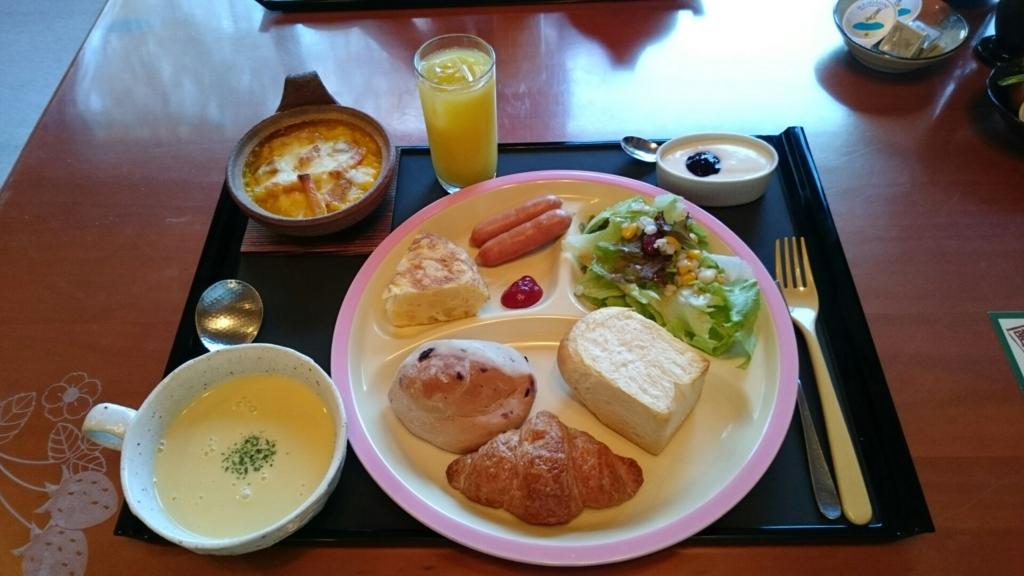 f:id:yanchiyamaru:20171115210713j:plain
