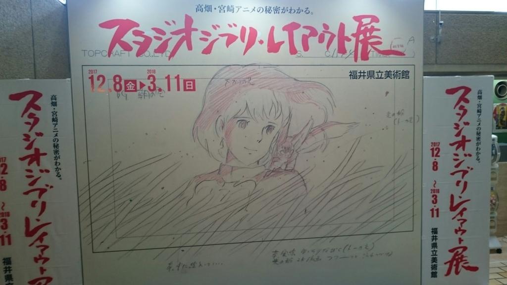 f:id:yanchiyamaru:20180108214632j:plain