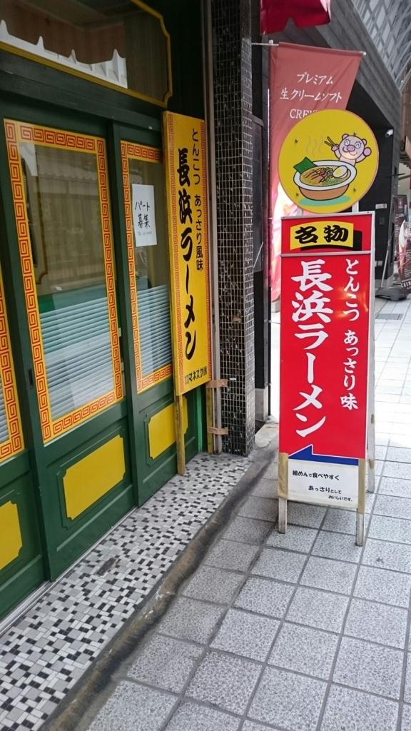 f:id:yanchiyamaru:20180318205418j:plain