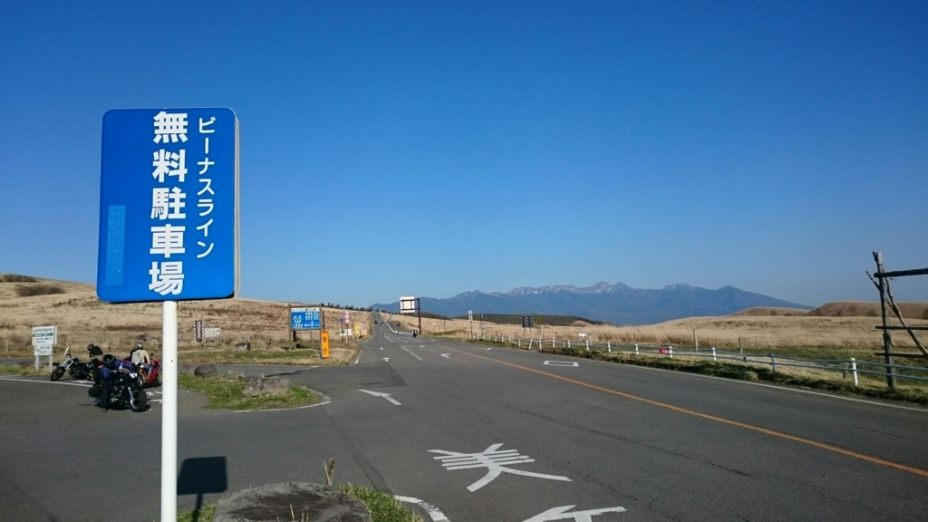 f:id:yanchiyamaru:20180506214602j:plain