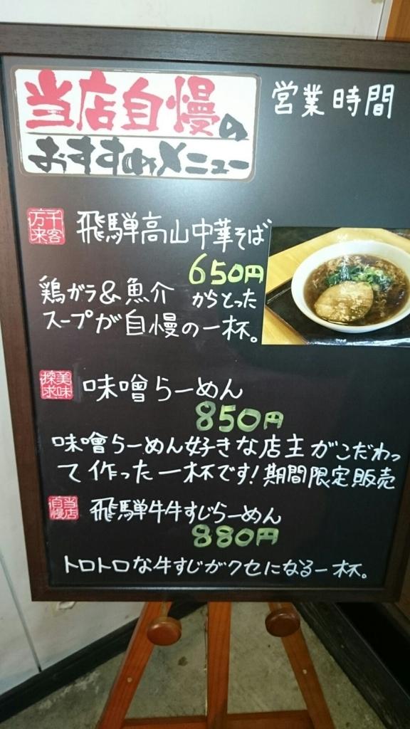 f:id:yanchiyamaru:20180507225958j:plain