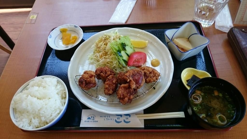 f:id:yanchiyamaru:20180526211822j:plain