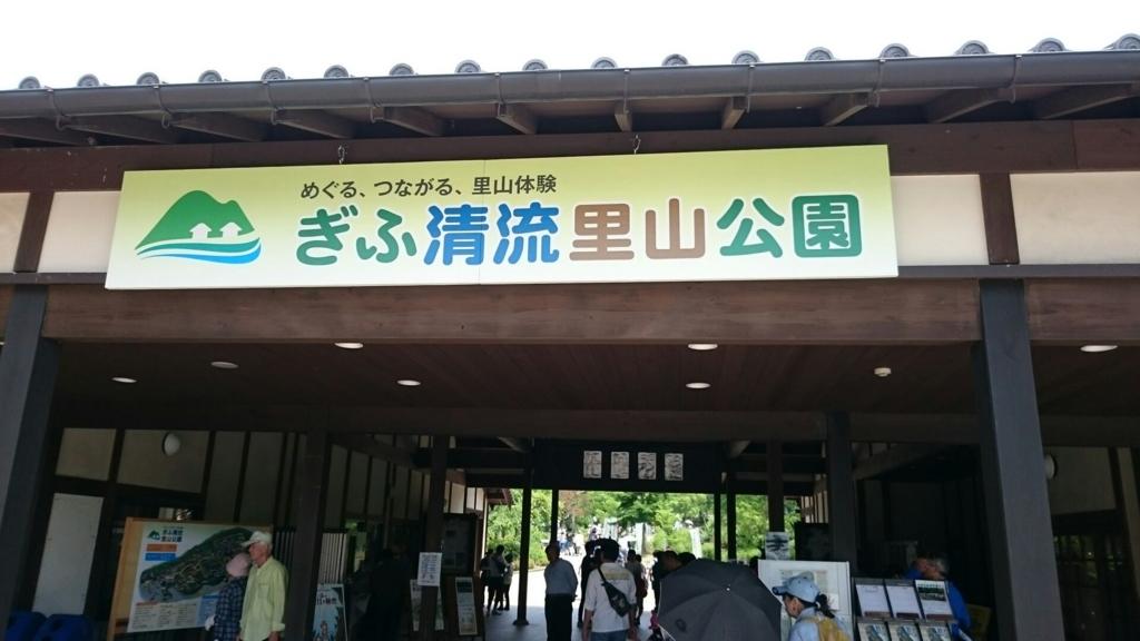 f:id:yanchiyamaru:20180528212612j:plain