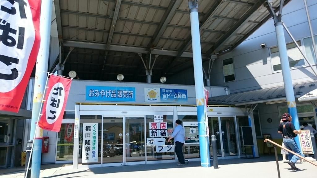f:id:yanchiyamaru:20180717205312j:plain
