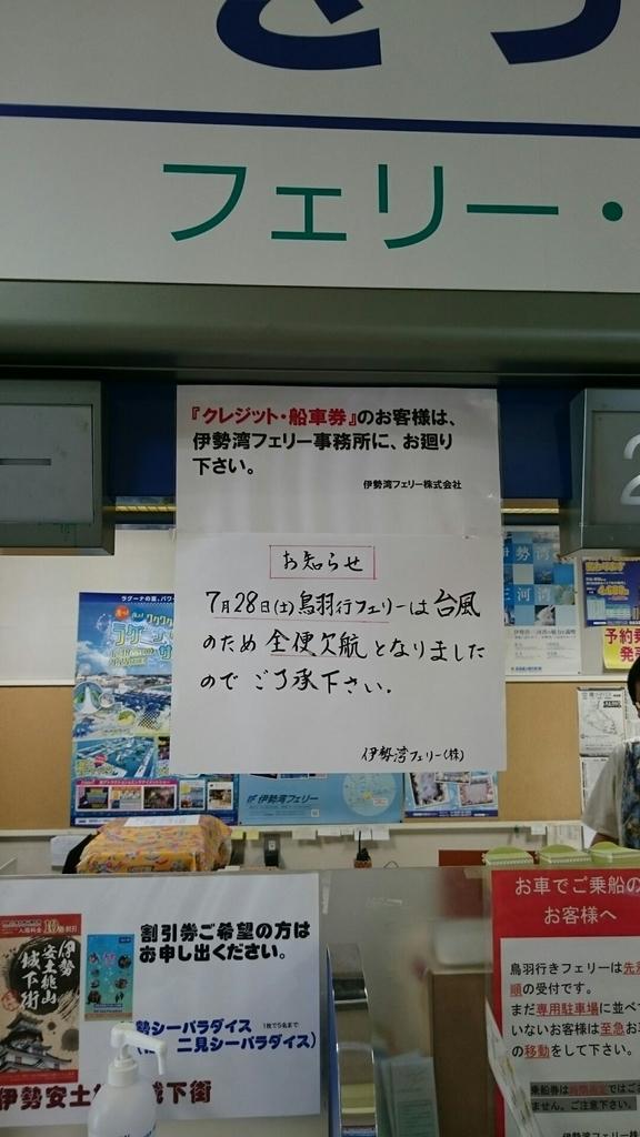 f:id:yanchiyamaru:20181230220509j:plain