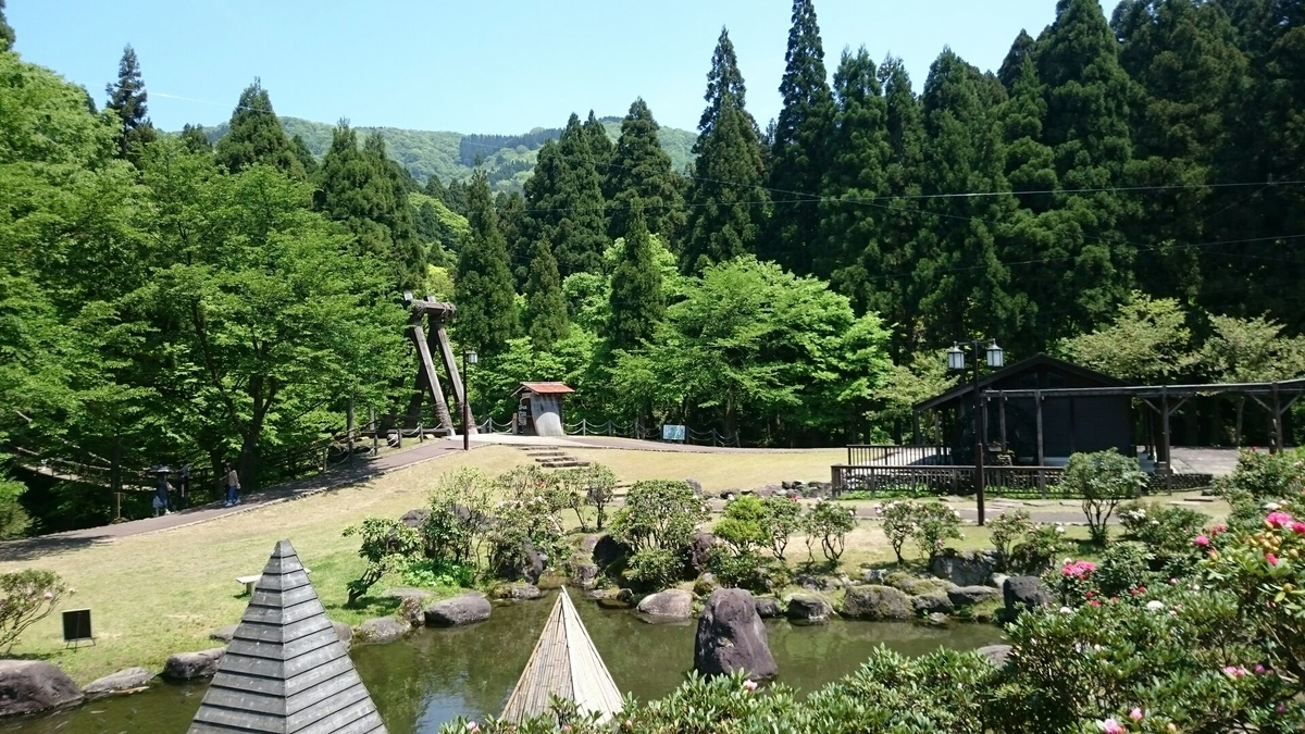 f:id:yanchiyamaru:20190511220812j:plain