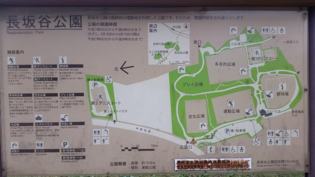 f:id:yanchu_chu:20161023195203j:plain