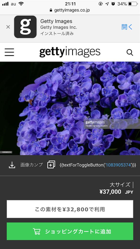 f:id:yanda30:20181219211206p:image
